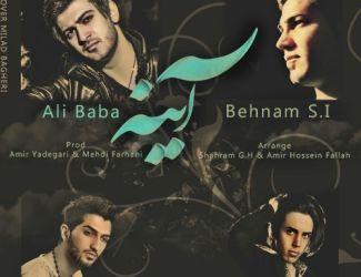 دانلود آهنگ جدید علی بابا به نام آینه