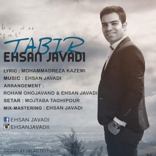 دانلود آهنگ جدید احسان جوادی به نام تابیر