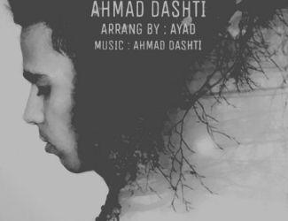 دانلود آهنگ جدید احمد دشتی به نام خاطره