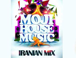 دانلود آهنگ جدید مجی حیدری به نام ایرانیان میکس