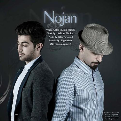 دانلود آهنگ جدید مجید حبیبی به نام نوژن