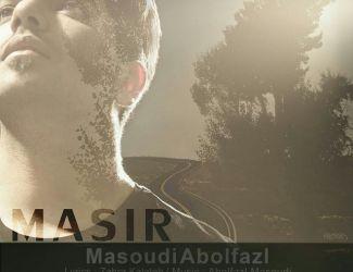 دانلود آهنگ جدید ابوالفضل مسعودی بنام مسیر