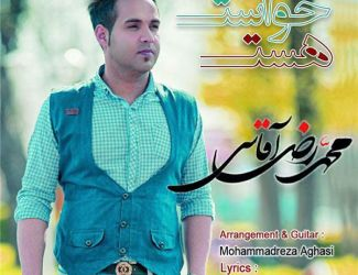 دانلود آهنگ جدید محمد رضا آغاسی بنام حواست هست
