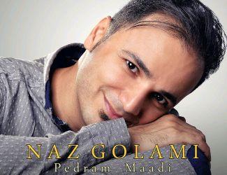 دانلود آهنگ جدید پدرام معادی بنام ناز گلمی