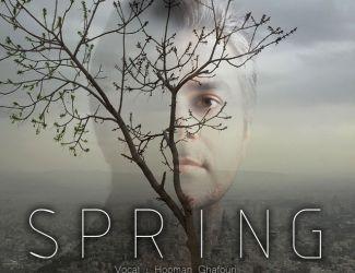 دانلود آهنگ جدید هومن عفوری بنام بهار