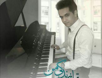 دانلود آهنگ جدید علی شبستری بنام تمام زندگی من