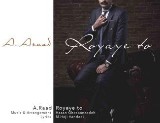 دانلود آهنگ جدید A.Raad بنام رویای تو
