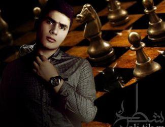 دانلود آهنگ جدید علی تیک ام بنام شطرنج