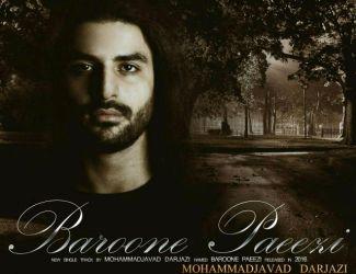 دانلود آهنگ جدید محمدجواد درجزی بنام بارون پاییزی
