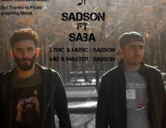 دانلود آهنگ جدید صبا و Sadson بنام اگه