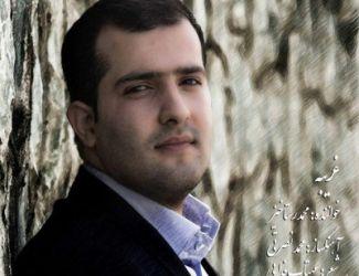 دانلود آهنگ جدید محمد رستاخیز بنام غریبه