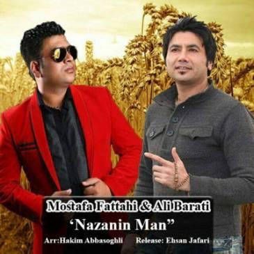 دانلود آهنگ جدید مصطفی فتاحی و علی براتی بنام نازنین من