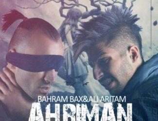 دانلود آهنگ جدید علی آریتام و بهرام بکس بنام اهریمن