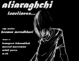 دانلود آهنگ جدید علی عراقچی بنام تنهایی