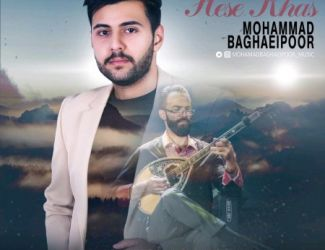 دانلود آهنگ جدید محمد بقایی پور بنام حس خاص