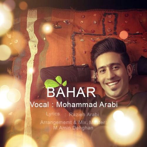 دانلود آهنگ جدید محمد عربی به نام بهار