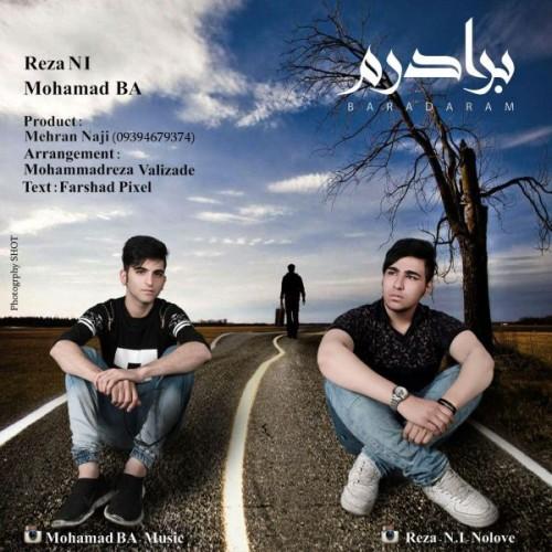 دانلود آهنگ جدید رضا NI و محمد BA به نام برادرم