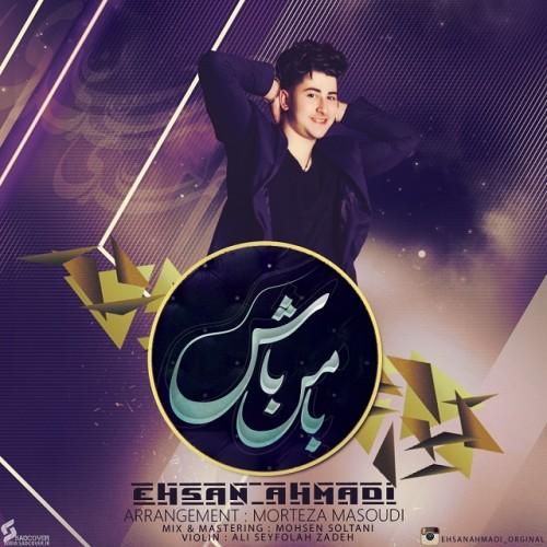 دانلود آهنگ جدید احسان احمدی به نام با من باش