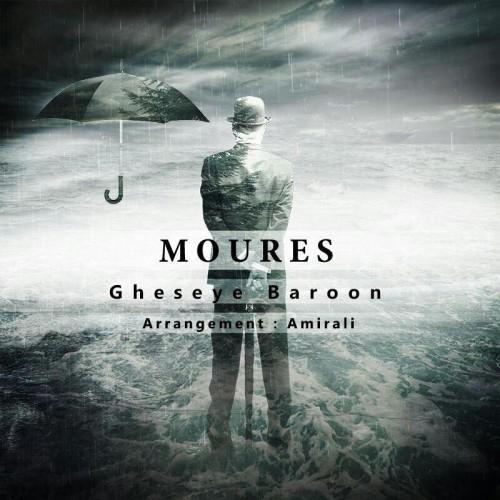 دانلود آهنگ جدید مورس به نام قصه ی بارون