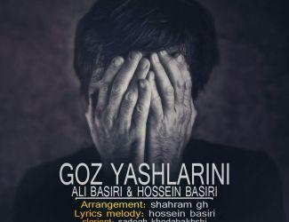 دانلود آهنگ جدید علی و حسین بصیری به نام گوز یاشلارینی
