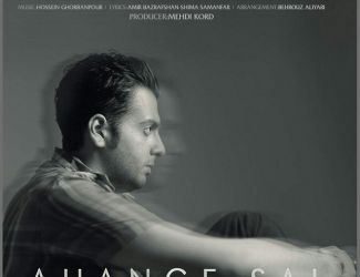 http://mytehranmusic.com/wp-content/themes/Tehranmusic-V2/js/timthumb.php?src=http://dl.mytehranmusic.com/1395/Pouya/03%20-%20Khordad/22/Hossein%20Ghorbanpour%20-%20Ahange%20Sal.jpg&q=80&w=325&h=250