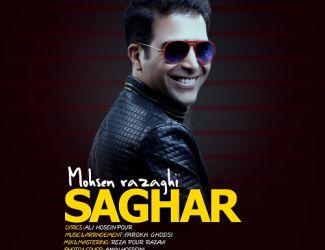 دانلود آهنگ جدید محسن رزاقی بنام ساغر