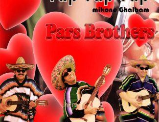 دانلود آهنگ جدید Pars Brothers و Dj Ali بنام تاپ تاپ تاپ میکنه
