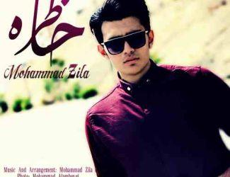 دانلود آهنگ جدید محمد زیلا بنام خاطره