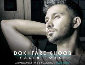 دانلود آهنگ جدید یاسین ترکی بنام دختر خوب