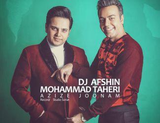 دانلود آهنگ جدید محمد طاهری و دی جی افشین بنام عزیز جونم