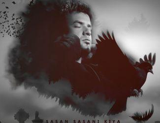 دانلود آهنگ جدید ساسان ساسانی کیا بنام کافر