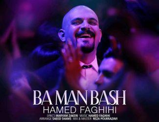 دانلود آهنگ جدید حامد فقیهی بنام با من باش