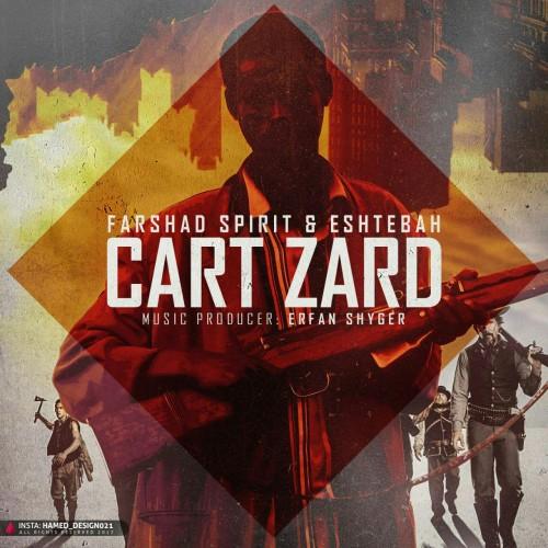 دانلود آهنگ جدید فرشاد spirit ، اشتباه بنام کارت زرد