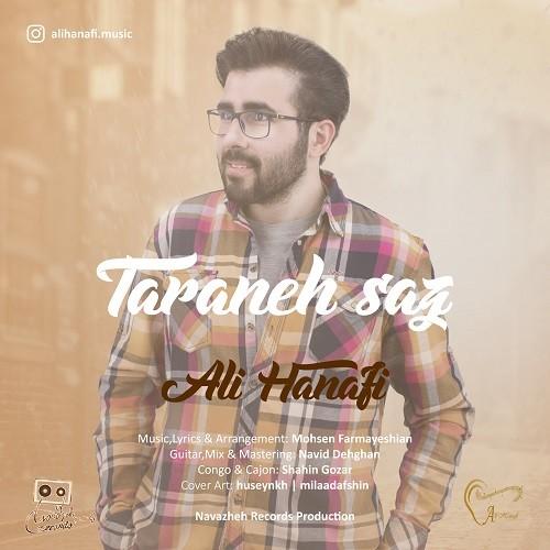 دانلود آهنگ جدید علی حنفی بنام ترانه ساز