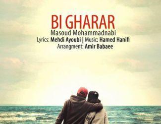 دانلود آهنگ جدید مسعود محمد نبی بنام بیقرارم