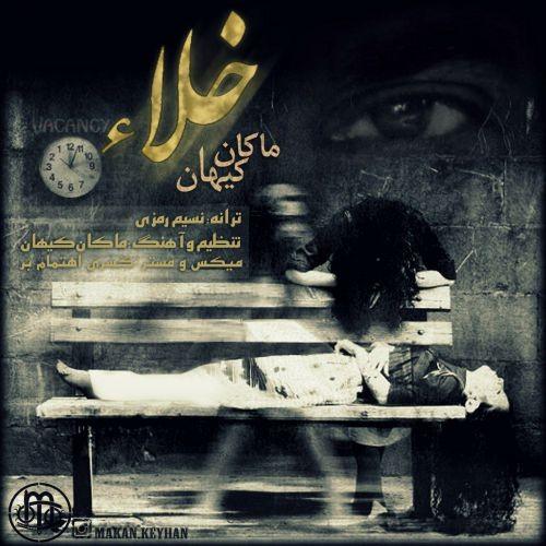 دانلود آهنگ جدید ماکان کیهان بنام خلاء