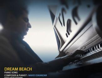 دانلود آهنگ جدید نوید اسکندر بنام رویای ساحل