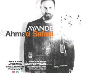 دانلود آهنگ جدید احمد صفایی بنام آینده