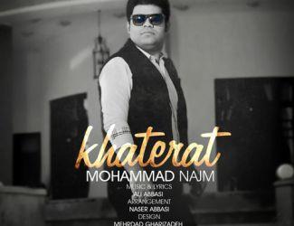 دانلود آهنگ جدید محمد نجم بنام خاطرات