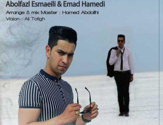 دانلود آهنگ جدید ابوالفضل اسماعیلی و عماد حامدی بنام برار
