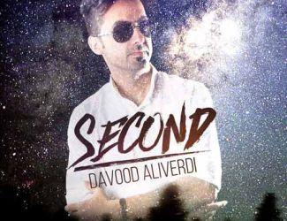 دانلود آهنگ جدید داود علی وردی بنام ثانیه