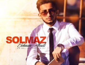دانلود آهنگ جدید بهنام ابدی بنام سولماز
