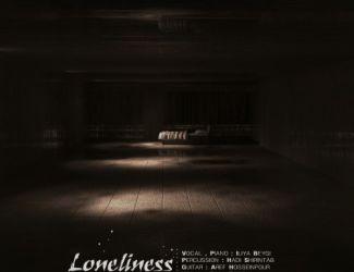 دانلود آهنگ جدید Mist Band بنام Loneliness