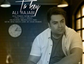دانلود آهنگ جدید علی رجبی بنام تا کی