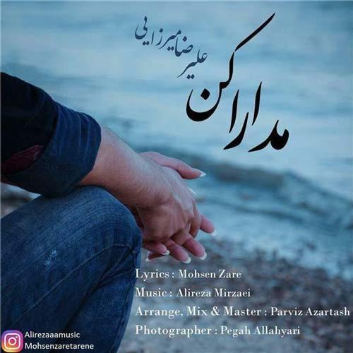 دانلود آهنگ جدید علیرضا میرزایی بنام مدارا کن