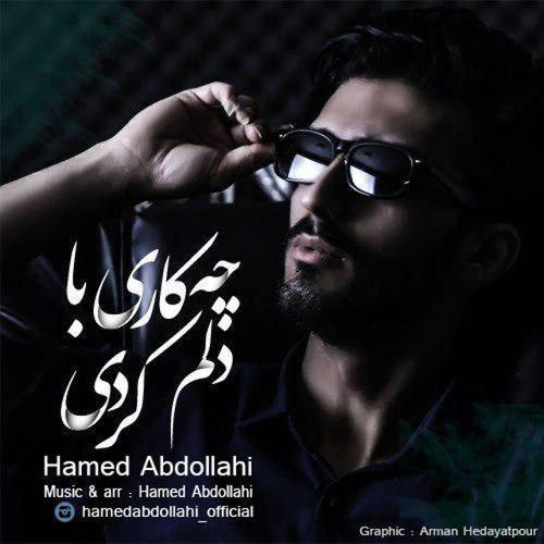 دانلود آهنگ جدید حامد عبداللهی بنام چه کاری با دلم کردی