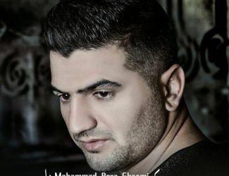 دانلود آهنگ جدید محمد رضا قائمی بنام بمون کنارم