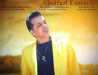 دانلود آهنگ جدید ابوالفضل اسماعیلی بنام بشکن بشکن