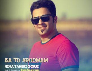 دانلود آهنگ جدید نیما طاهری بنام با تو آرومم