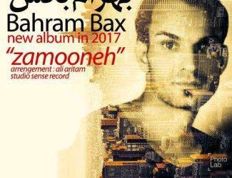 دانلود آلبوم جدید بهرام بکس بنام زمونه